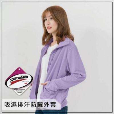 貝柔高透氣抗UV防曬外套-立領粉紫