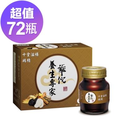 (折價券再折)華佗 十全滋補鷄精 x 6盒組 (70g/12入)