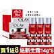 (買1送8)OLAY 歐蕾新生高效緊緻護膚優惠組禮盒(護膚霜50g+活膚露18mlx3) product thumbnail 1