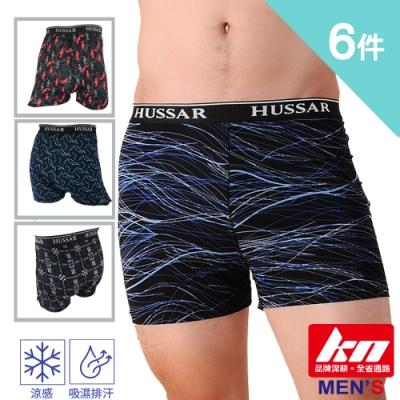 KN 6件組酷時尚吸排涼感平口褲HUS2357