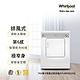 Whirlpool惠而浦 7公斤直立電力型乾衣機 8TLDR3822HQ 含基本安裝 product thumbnail 1