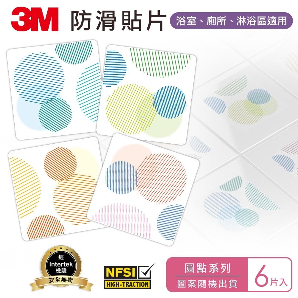 3M 防滑貼片- 圓點(6片)