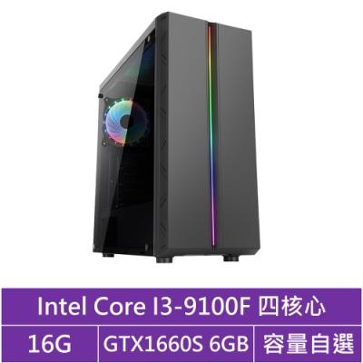 華碩H310平台[獸神術士]i3四核GTX1660S獨顯電腦