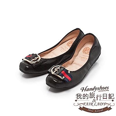 FAIR LADY 我的旅行日記 都會時尚方頭平底鞋增高版 黑