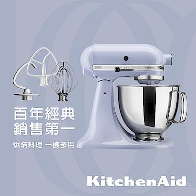 KitchenAid抬頭式桌上型攪拌機薰衣紫3KSM150PSTLR