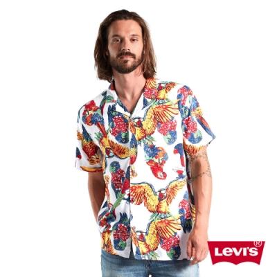 Levis 男款 短袖襯衫 休閒版型 南洋風印花 Lyocell天絲棉