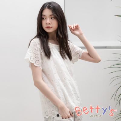 betty's貝蒂思 蕾絲縷空花邊上衣(白色)