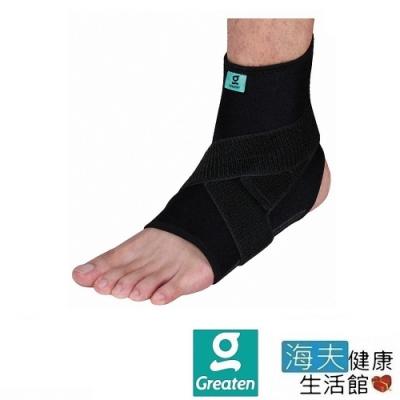 海夫健康生活館  Greaten 極騰護具 可調式專業護踝(1只) 0002AN