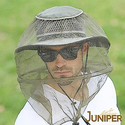 JUNIPER 戶外釣魚防蜂防蚊蟲可收納速乾網罩