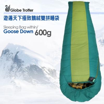 【遊遍天下】MIT防風防潑水保暖雙拼鵝絨睡袋GD600(1.2KG)_隨機選色