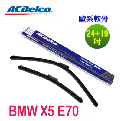 ACDelco歐系軟骨 BMW X5系列 E70專用雨刷組-24+19吋