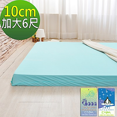 LooCa 綠能涼感護背10cm減壓床墊-加大 搭日本接觸涼感