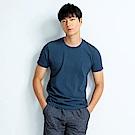 101原創 經典水洗原色圓領素T恤-男女適穿-曠藍