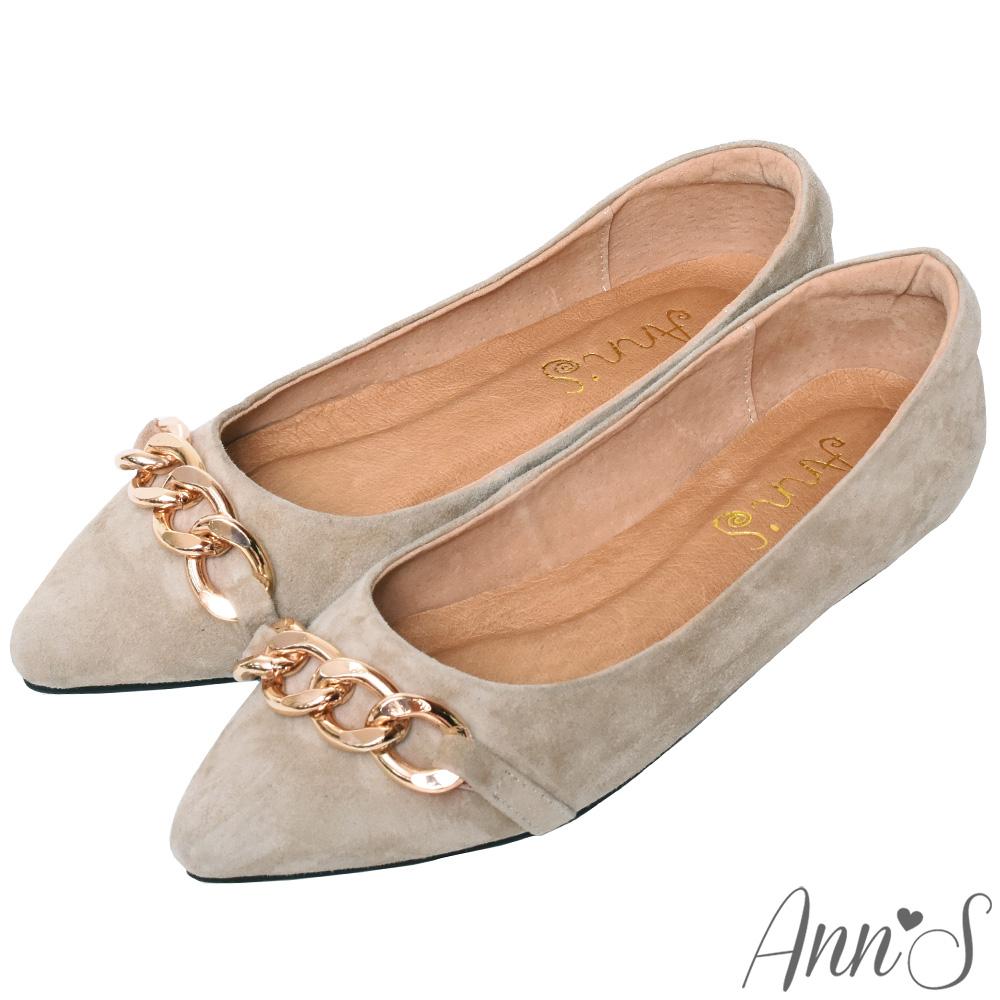 Ann'S深邃質感-金鍊真皮尖頭平底鞋-灰