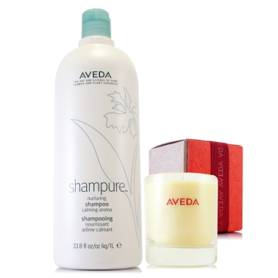 AVEDA 純香洗髮菁1000ml(全新改版/洗髮精)+暖佳節限定蠟燭230g