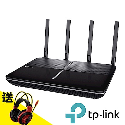TP-Link Archer C3150 無線雙頻網路wifi分享器 路由器