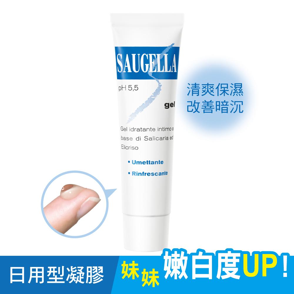 SAUGELLA賽吉兒 pH5.5高效修護保濕凝膠(日用型)30ml