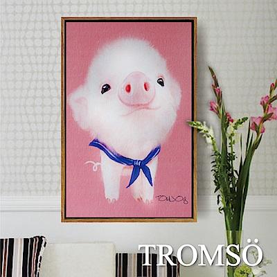 TROMSO北歐風尚板畫有框畫-萌萌小豬40X60CM