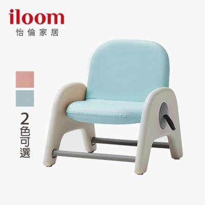 【iloom怡倫家居】Atti-I Atti chair 兒童椅(藍色)