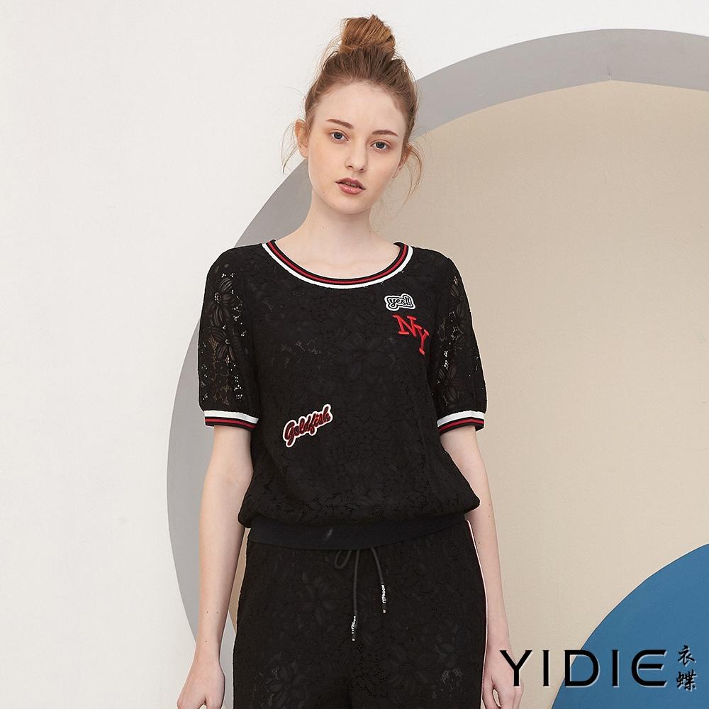 【YIDIE衣蝶】棉質蕾絲刺繡圖騰短版上衣