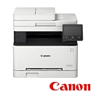 Canon imageCLASS MF642Cdw彩色雷射多功能複合機