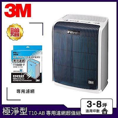 3M 3-8坪 極淨型 淨呼吸空氣清淨機 FA-T10AB 贈專用濾網 N95口罩濾淨原理