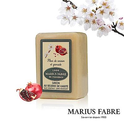 法國法鉑-天然草本櫻花與石榴棕櫚皂-150g/顆