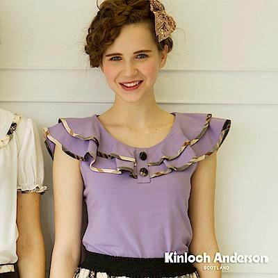 【Kinloch Anderson金安德森女裝】蛋糕荷葉領短袖上衣 @ Y!購物