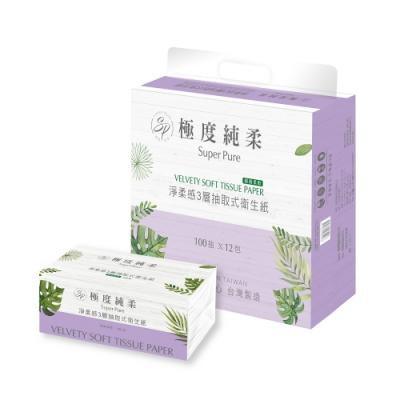 極度純柔淨柔感3層抽取式花紋衛生紙100抽48包/箱