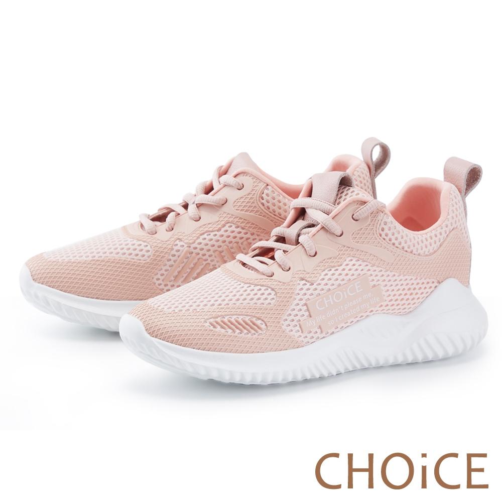 CHOiCE 牛皮拼接網布綁帶厚底 女 休閒鞋 粉色