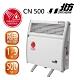 北方 居浴兩用對流式電暖器 CH500 product thumbnail 1