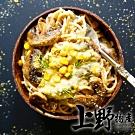 上野物產-薩莫里白醬玉米義大利麵 x12包(麵體+醬料包 300g土10%/包)