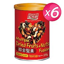 紅布朗 綜合堅果x6罐(200g/罐)