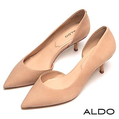 ALDO 原色不對稱鞋面流線尖頭細高跟鞋~氣質裸色