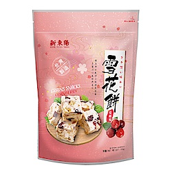 新東陽 雪花餅-蔓越莓(180g)