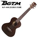 BGTM最新款BUT-460E全玫瑰木26吋電烏克麗麗~內建調音器