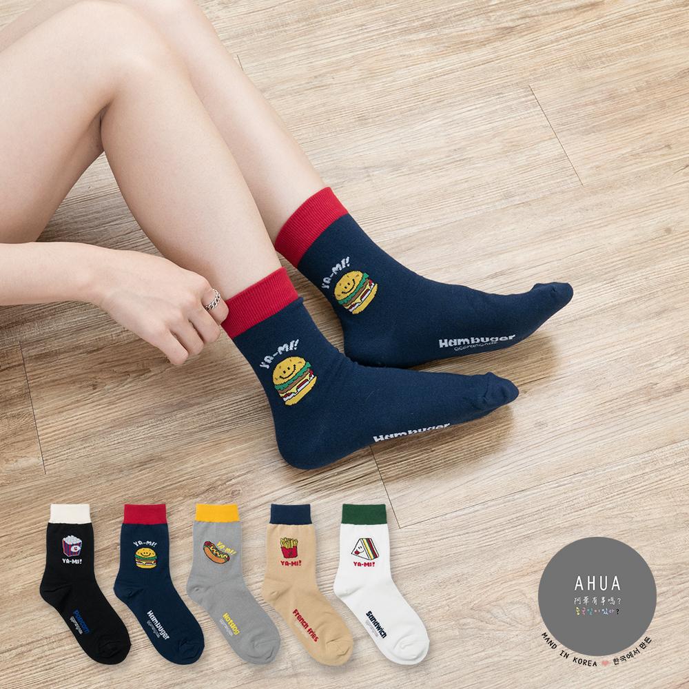 阿華有事嗎 韓國襪子 拼色速食中筒襪 韓妞必備長襪 正韓百搭純棉襪