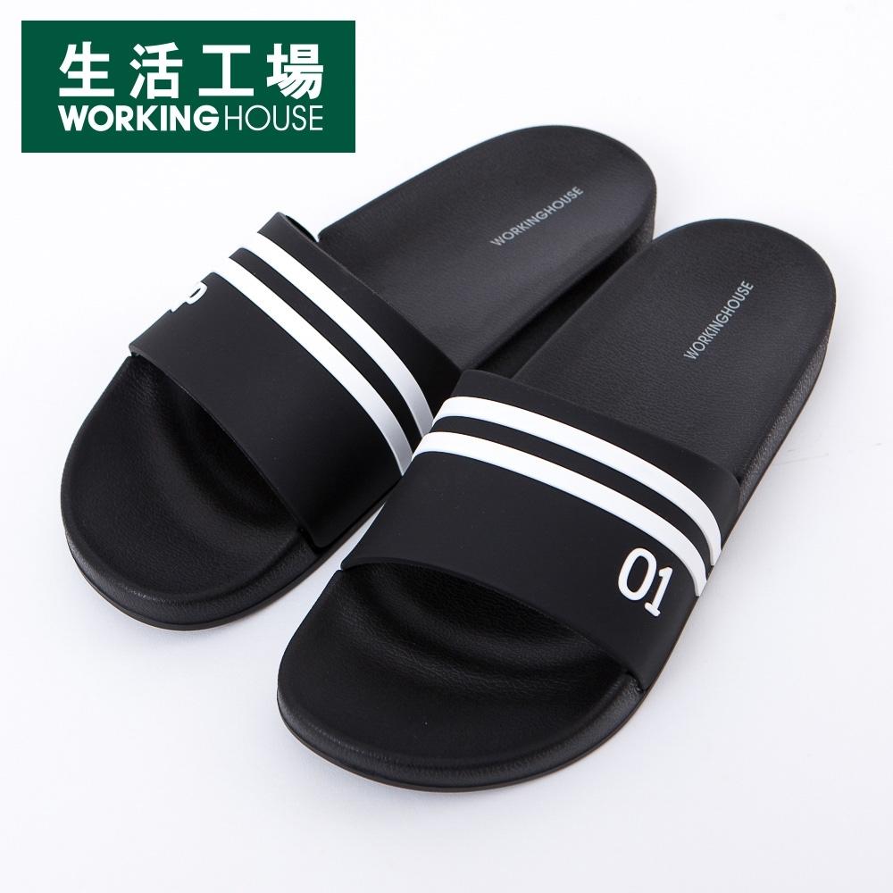【Sale出清*5折-生活工場】Top Gym運動拖鞋-黑(40)