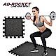 AD-ROCKET 鎖扣式拼接橡膠地墊 重訓墊 隔音墊(六片組) product thumbnail 1