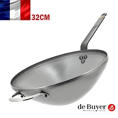 法國【de Buyer】畢耶鍋具『原礦蜂蠟系列』單柄單耳中華鐵炒鍋32cm
