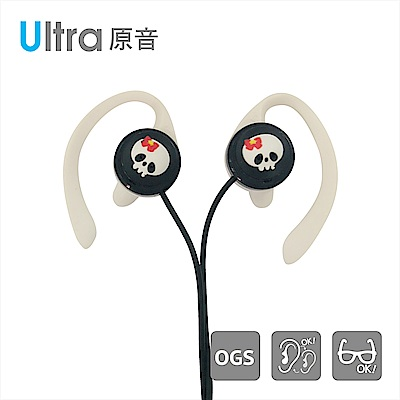 TOPLAY聽不累 原音無齡耳機-骷髏妹-長時舒適聆聽 耳機推薦-[H11-B05]
