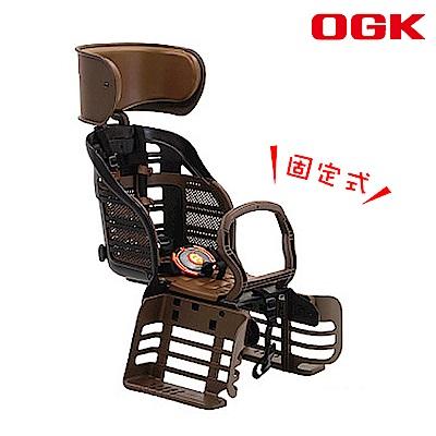 《OGK》自行車兒童後置安全座椅 固定式 黑/茶 RBC-007DX3