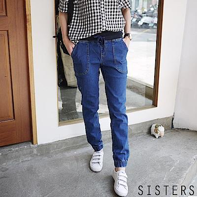 原色洗鍊帥氣丹寧縮口牛仔褲工作褲(S-3L) SISTERS