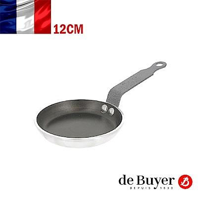 de Buyer畢耶 CHOC系列-5層不沾迷你煎餅鍋12cm