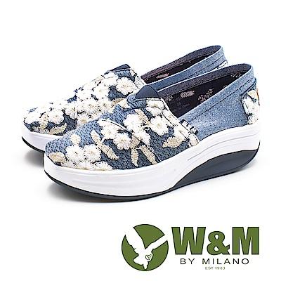 W&M(女) BOUNCE系列 宮廷風刺繡 透氣增高厚底鞋-藍