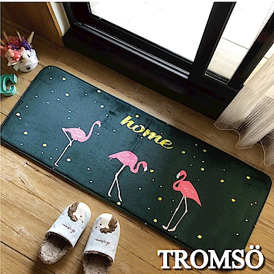 TROMSO 簡單生活超柔軟舒適特長地墊-M237星點火鶴