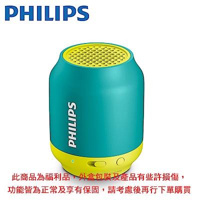 【福利品】PHILIPS飛利浦 隨身藍牙喇叭 BT50-黃綠