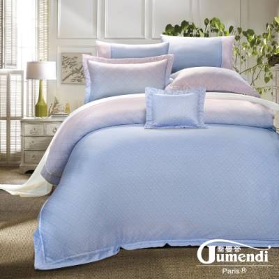 喬曼帝Jumendi 台灣製天絲萊賽爾雙人七件式床罩組(浪漫時光)