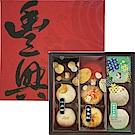 豐興餅舖 秋月禮盒x6盒(小月餅x3蛋黃酥x3綠豆小月餅x3/盒)