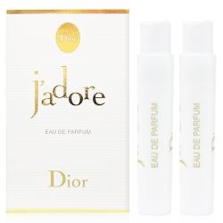 Dior 迪奧 jadore 真我宣言 女性淡香精 針管 1ml*2